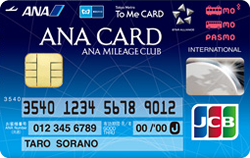 ANA To Me CARD PASMO JCB券面