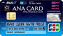 ANA To Me CARD PASMO JCBカード